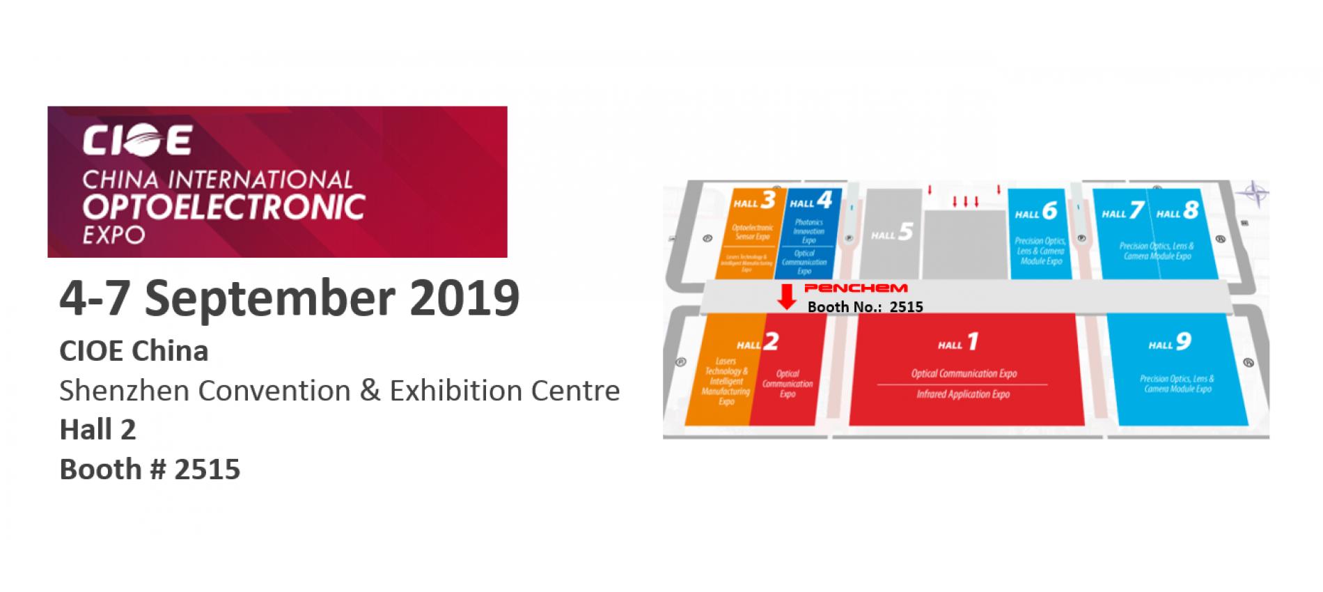 2019 Exhibition